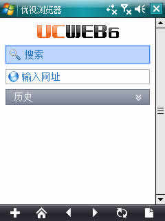 UC浏览器(UCWEB) for Windows Mobile下载
