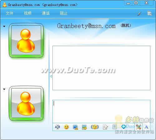 米鼠MSN(MSC)下载