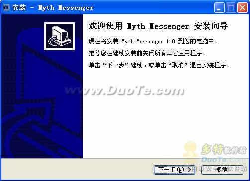 MythMessenger 2007版下载