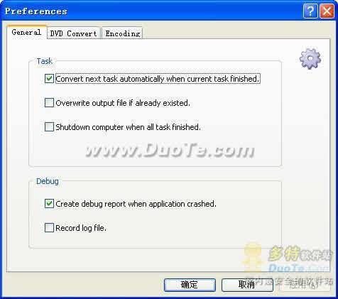 DSConverter万能视频格式转换工具下载