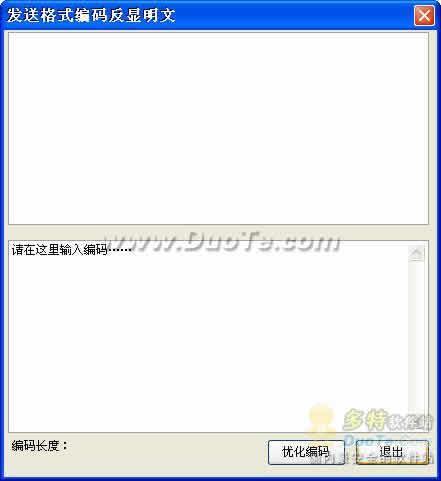 长生QQ酷字下载