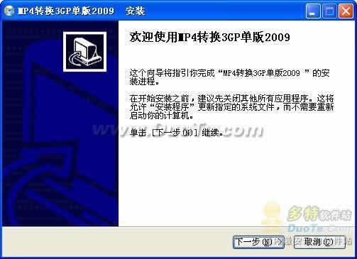 MP4转换(3GP单版)下载