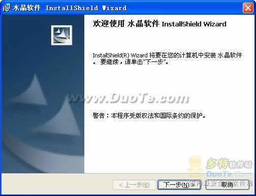 紫水晶考勤软件下载