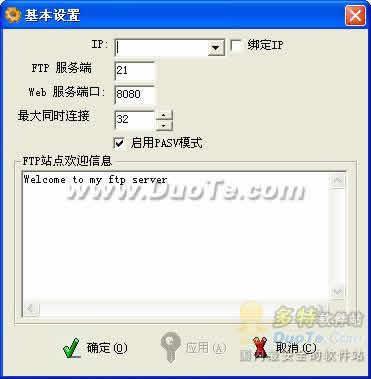 EasyFtp Server下载