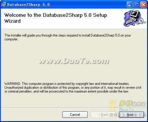 深田之星Database2Sharp下载