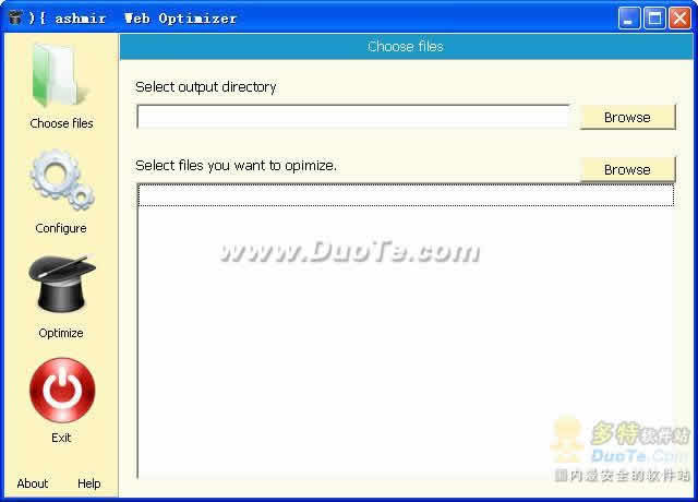 Kashmir Web Optimizer下载