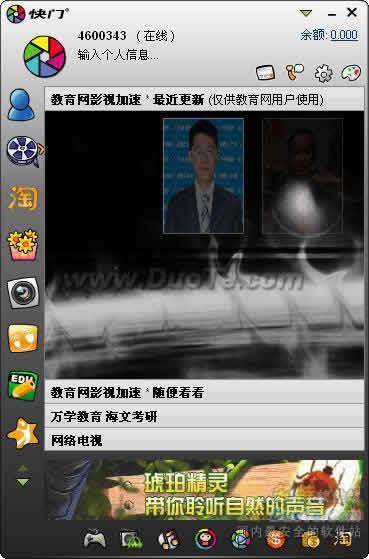快门(shutter) 2009下载