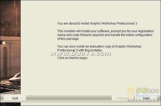 Graphic Workshop Pro下载