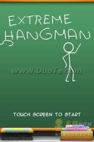 Extreme Hangman 单词与刽子手下载