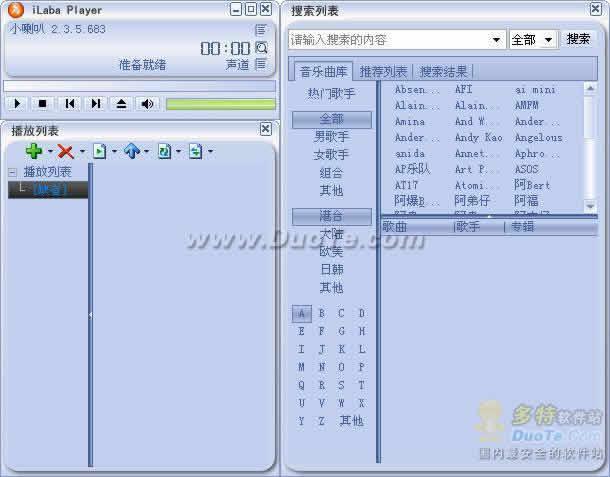 iLaba Player小喇叭播放器下载