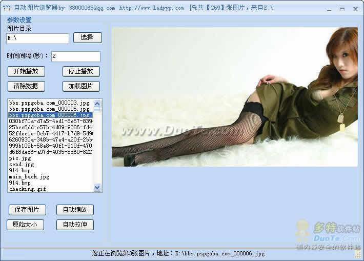 自动图片浏览器下载