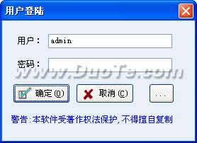 荣代进销存管理系统下载