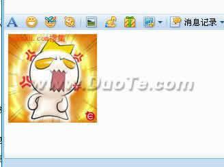 QQ表情大全之小破孩洋葱头表情包下载