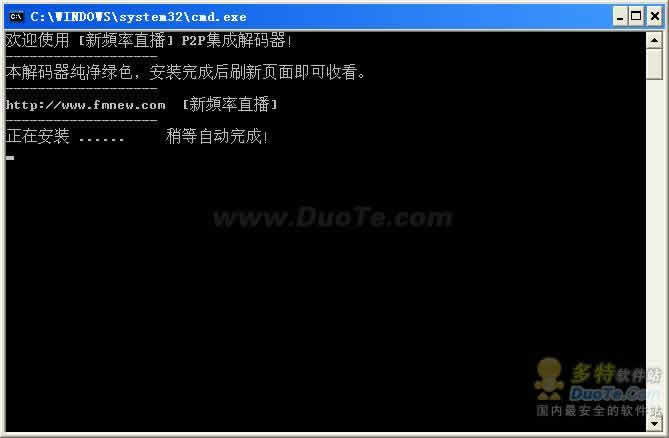 香港ATV本港台香港TVB翡翠台直播万能软件下载