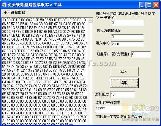 免安装硬盘扇区读取写入工具下载