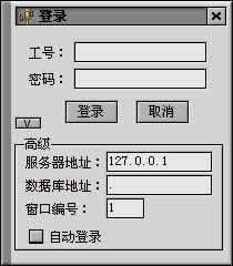 前进者排队机软件下载