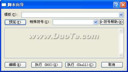 Xplorer2 Pro下载
