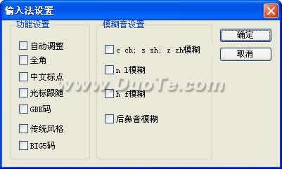 中文简键输入法下载