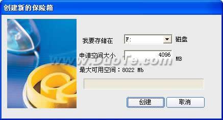 加密高手文件加密软件下载