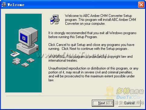 ABC Amber CHM Converter下载
