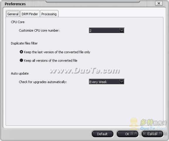 Daniusoft Digital Music Converter下载