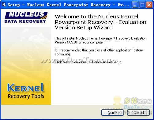 Kernel PowerPoint Recovery下载