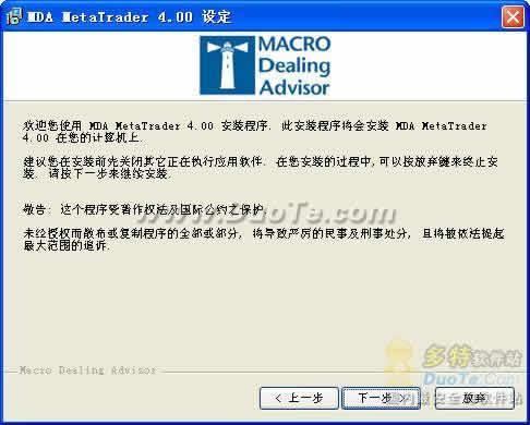 MDA MetaTrader(北京玺汇)下载