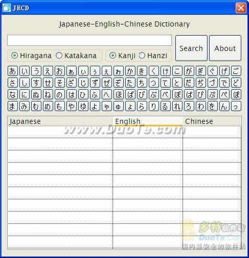日语-英语-汉语词典下载