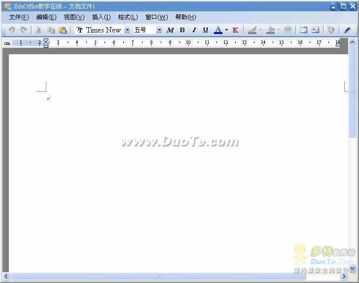 EduOffice教学在线平台下载