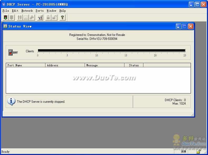 DHCP Server下载