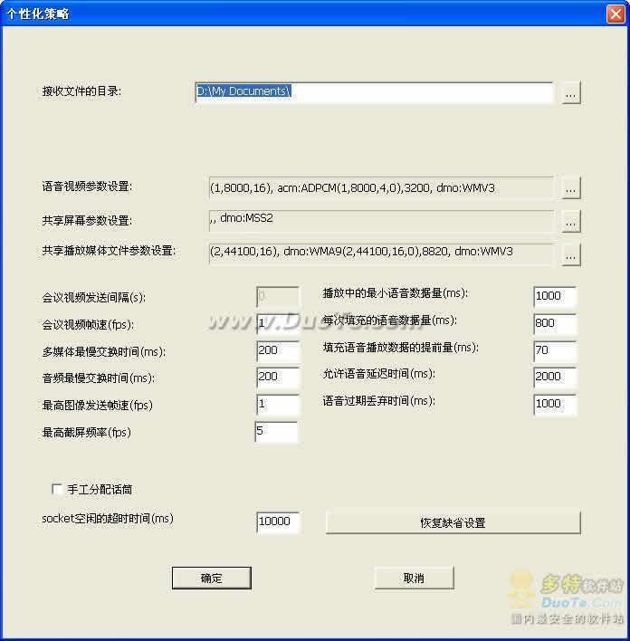 清扬短信服务器软件下载