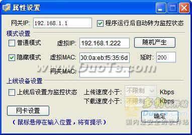 k8net流量限制软件下载