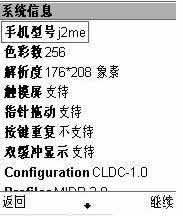 ScreenMaster(手机屏幕检测工具)下载
