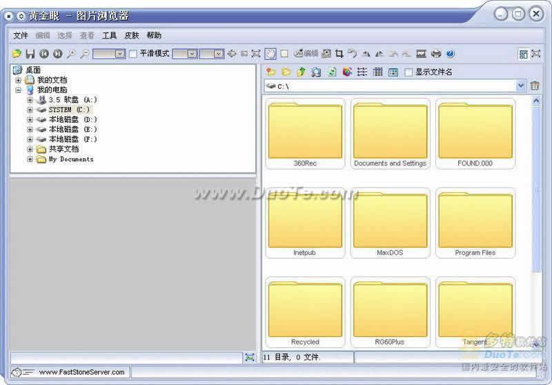 黄金眼图片浏览器下载