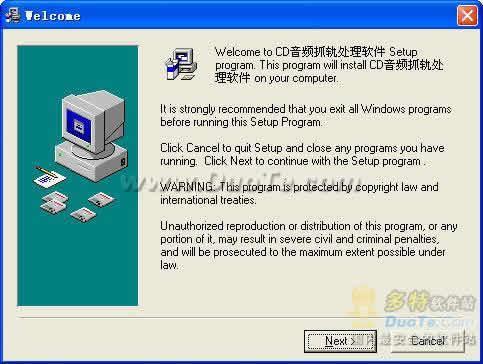 CD音频抓轨处理软件下载