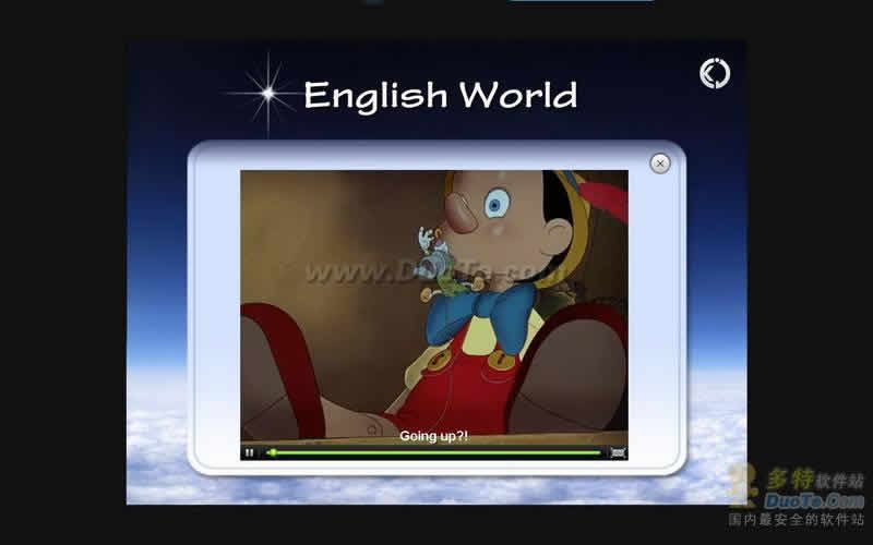 英语世界下载