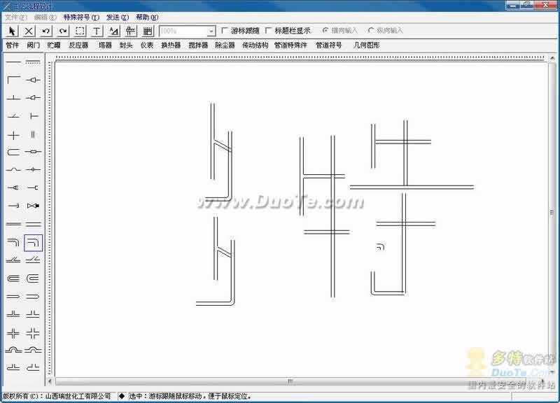 工艺流程设计软件下载