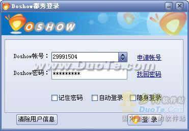 都秀多人视频聊天软件(Doshow)下载