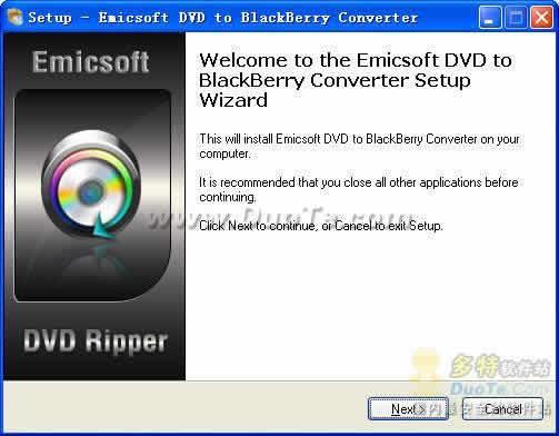 Emicsoft DVD to BlackBerry Converter下载