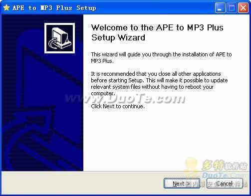 APE to MP3 Plus下载