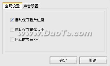 联合Flv播放器增强版下载
