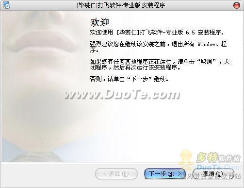 毕裘仁 制衣厂裁床打菲(打飞)工资软件下载