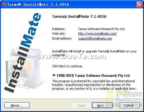 Tarma Installer下载