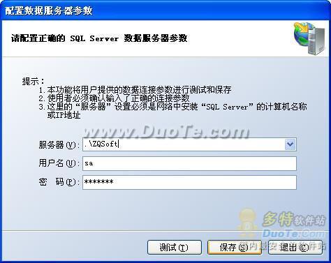 正群典当业务管理软件下载