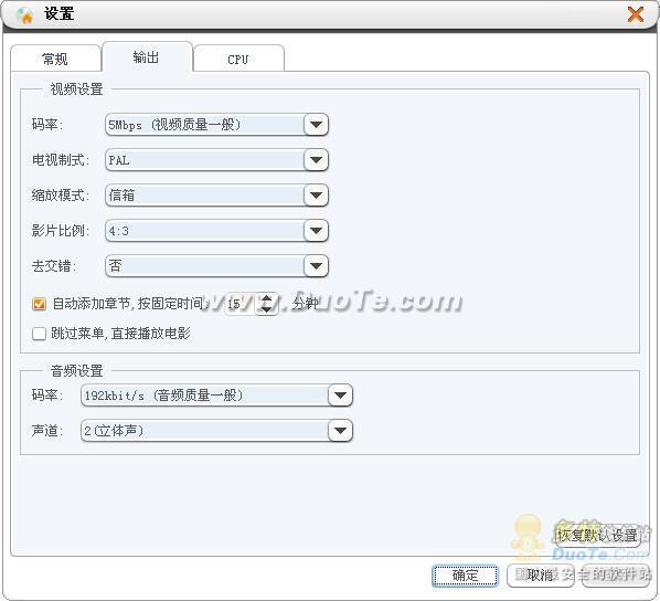 曦力DVD视频制作专家下载