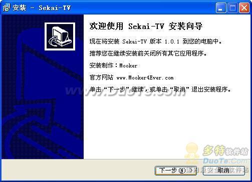 SekaiTV世界电视下载