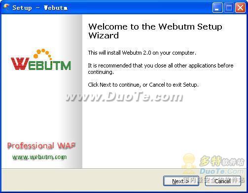 webutm下载