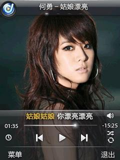 酷狗叮咚(原手机酷狗) for Windows Mobile下载
