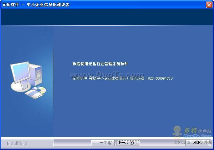 钢材销售管理系统下载