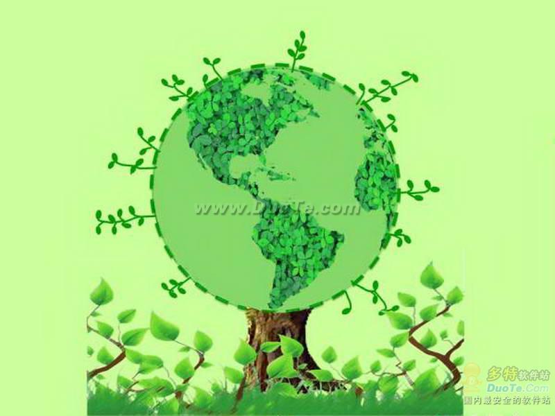 绿色地球环保主题PPT模板下载